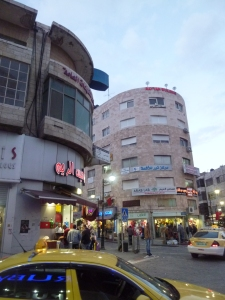 Ramallah city centre